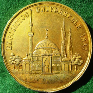 France, Paris International Exposition 1867, gilt-lead medal by Labouche