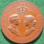 Germany, Marriage of Wilhelm of Prussia and Augusta Victoria of Schleswig-Holstein 1881, bronze medal