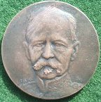 Lord Roberts 1900, silver medal