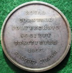 Cornwall, Royal Cornwall Polytechnic Society, silver prize medal by W Wyon