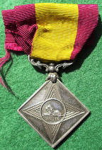 India, British, silver Army of India Temperance medal circa 1890
