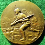 France/ USA, American participation in the Great War 1917-1918, bronze medal by M Lordonnois