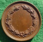 Glasgow Agricultural Society, bronze prize medal circa 1880