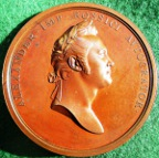 Alexander I of Russia, visit to London 1814, bronze medal