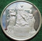 William Shakespeare, National Edition of his Works 1803, silver subscriber's medal by Conrad Kuchler