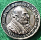 Sir Moses Montefiore, 100th Birthday 1884, silver medal by AD Loewenstark