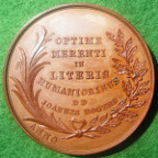 Cornwall, Helston school prize medal circa 1820, for literature and philosophy
