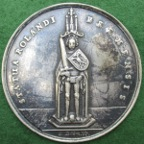 Germany, Bremen medal dated 1640, silver