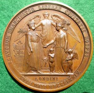 Russia, Tsar Alexander II visit to London 1874 medal