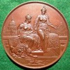 Kaiser Bill's visit to London 1891, bronze medal