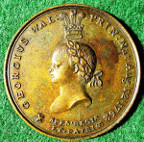 George III, Births of George Prince of Wales 1762 & Prince Frederick 1763, brass medal struck circa 1764