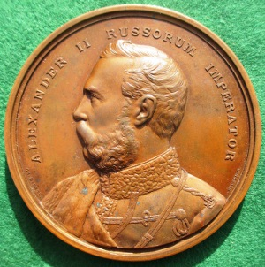 Russia, Tsar Alexander II visit to London 1874 medal BHM 2981