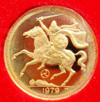 Isle of Man, Elizabeth II, gold proof Sovereign 1979