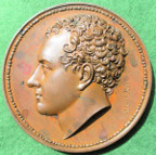 George Gordon, Lord Byron (1788-1824), romantic poet, Death at Missolonghi, large bronze Memorial Medal 1824