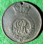 Surrey, Richmond, New Park (Richmond Park), bronze pass, late 18th  century, named to Mrs Seller