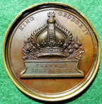 George IV, Coronation 1821, formed of two thin copper plates held together by a gilt rim, by T Webb