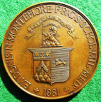 Royal Army Medical School, Montefiore Prize Medal instituted 1881, bronze