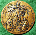 English Catholicism, English College in Rome, 400th  Anniversary 1979, uniface bronze meda