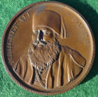 Egypt/ Great Britain, Mehemet Ali Pasha, The Overland Route to India preserved 1840, bronze medal struck 1842