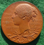 Victoria, Diamond Jubilee 1897, official medal by G W de Saulles