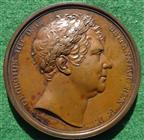 George IV, Brighton, Royal Suspension Chain Pier completed 1823, bronze medal by B Wyon