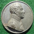 Horticulture, the Horticulture Society of London established 1804, silver  medal