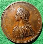 James (III) Stuart, The Treaty of Ryswick 1697 & the Legitimacy of the Jacobite Succession to the British Throne, bronze medal