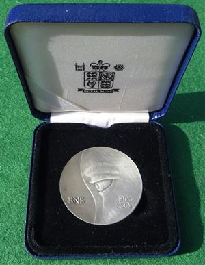 British Numismatic Society, Centenary 2003, silver medal by D Solowiej
