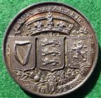 Ireland, Ulster Unionist Convention 1892, silver medal